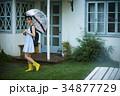 雨の日ファッション コーディネート 34877729