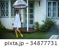 雨の日ファッション コーディネート 34877731