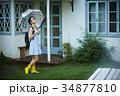 雨の日ファッション コーディネート 34877810