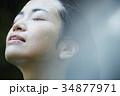 雨に打たれる女性 34877971