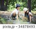 外で遊ぶ子供 34878493