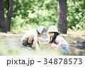 外で遊ぶ子供 34878573
