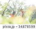 野原 ダンスをするシニアカップル 34878599