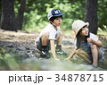 外で遊ぶ子供 34878715