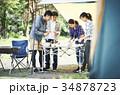 キャンプ アウトドア 仲間の写真 34878723