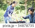 キャンプ アウトドア カップルの写真 34878735