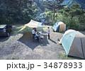 キャンプ アウトドア キャンプ場の写真 34878933