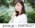 女性 美容 ビューティーの写真 34879127