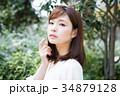 女性 美容 ビューティーの写真 34879128