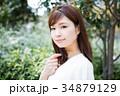 女性 美容 ビューティーの写真 34879129