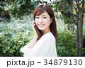 女性 美容 ビューティーの写真 34879130