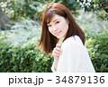 女性 美容 ビューティーの写真 34879136