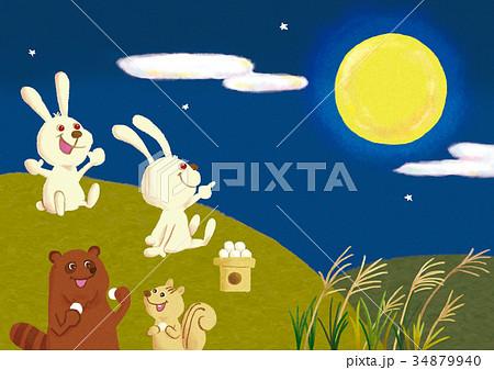 どうぶつたちのお月見 34879940
