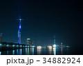 福岡市夜景 34882924