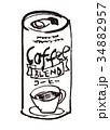 缶コーヒー 水彩画 34882957