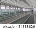 水平型エスカレーター「動く歩道」 34883829