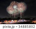【埼玉県】こうのす花火大会 34885802