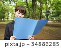 書類を持つビジネスウーマン 34886285
