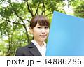 書類を持つビジネスウーマン 34886286