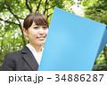 書類を持つビジネスウーマン 34886287