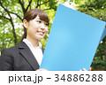 書類を持つビジネスウーマン 34886288