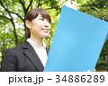 書類を持つビジネスウーマン 34886289
