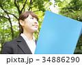 書類を持つビジネスウーマン 34886290