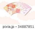 和柄 ベクター 花のイラスト 34887851