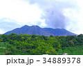 桜島 活火山 噴火の写真 34889378
