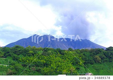 噴火する桜島 34889378