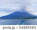 桜島 活火山 噴火の写真 34889383