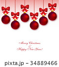 Garland with red Christmas balls 34889466