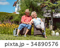 Happy senior couple in love relaxing together in 34890576