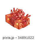 Gift with big red bow. Set of watercolor 34891022