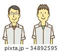 男性 笑顔 作業員のイラスト 34892595