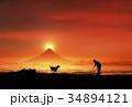 犬 夜明け 日の出のイラスト 34894121