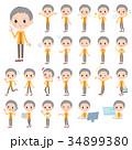 人々 人物 老人のイラスト 34899380