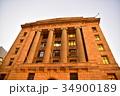 立派な建物 34900189