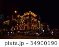 夜景的なホテル 34900190