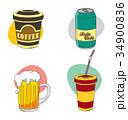 ビール ハンバーガー バーガーのイラスト 34900836