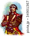 戦国武将 武将 豊臣秀吉のイラスト 34901367