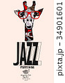 アート お祭り フェスティバルのイラスト 34901601