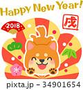 戌年 戌 犬のイラスト 34901654