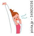 女性 あくび 寝不足のイラスト 34902036
