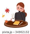 女性 カフェ リラックスのイラスト 34902132