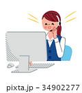 女性 笑顔 オペレーターのイラスト 34902277