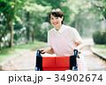 女性 若い 車いすの写真 34902674