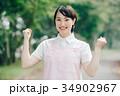 女性 若い 介護士の写真 34902967