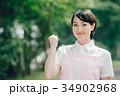 女性 若い 介護士の写真 34902968