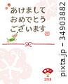年賀状 犬 戌のイラスト 34903882
